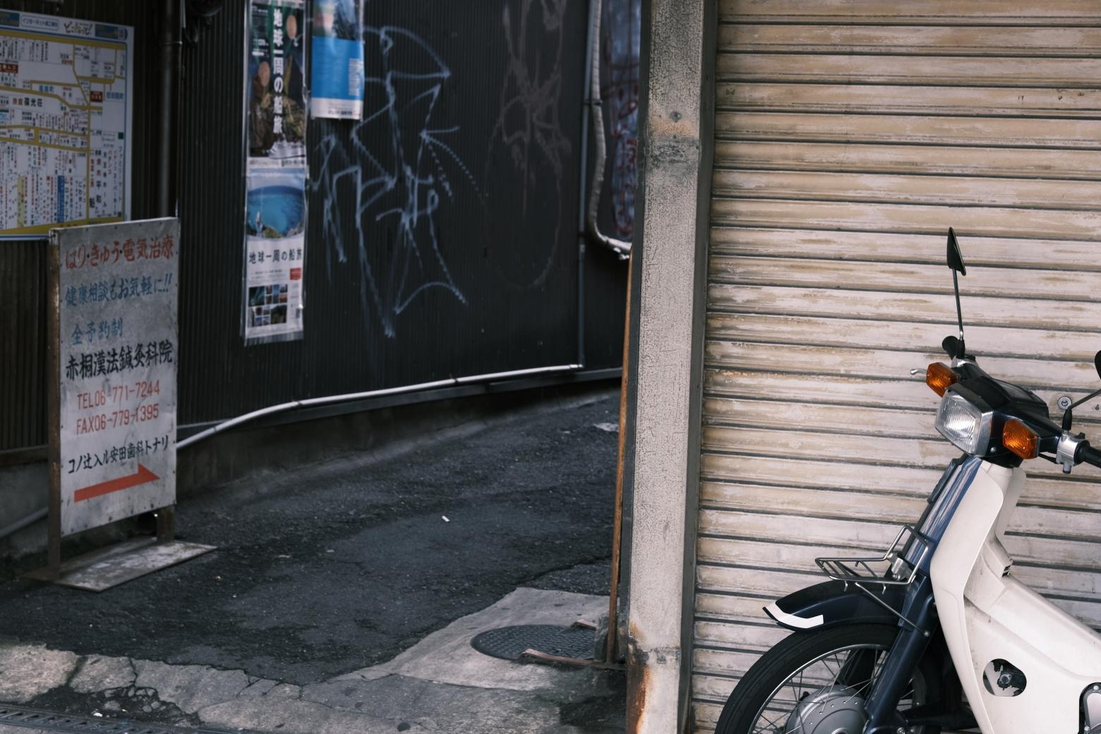 天王寺_商店街