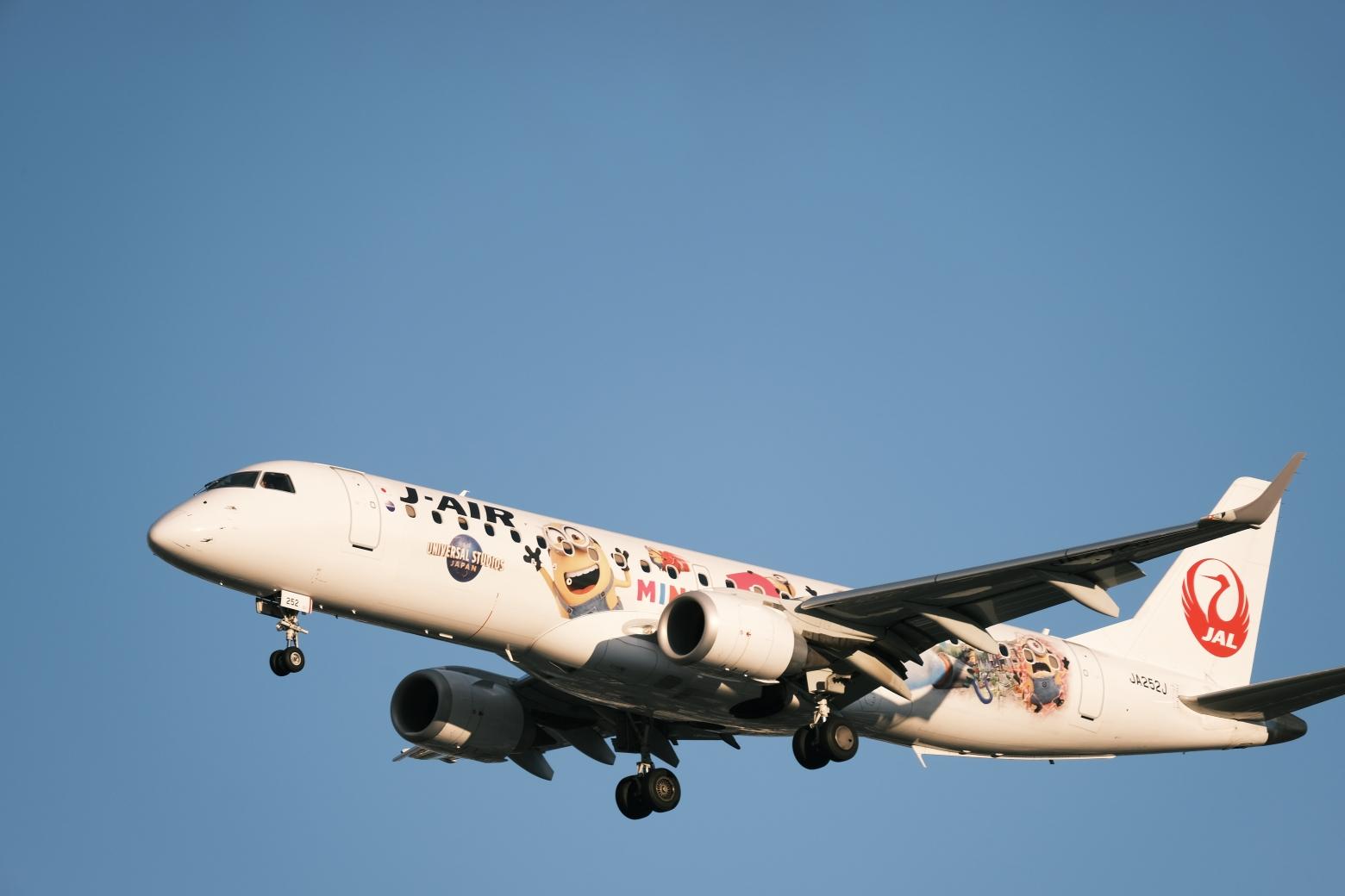 千里川土手 ミニオン飛行機
